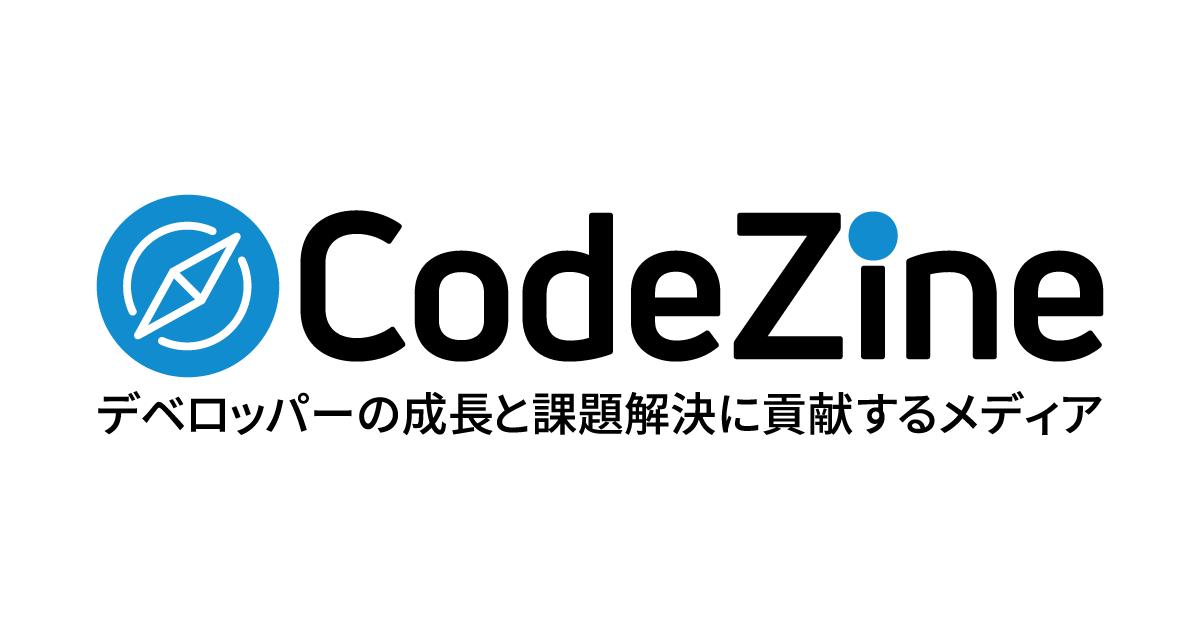 【ネタ】Excel操作で開発する
