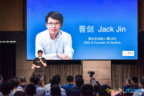 DevRelCon Beijing 2017 ホストのDevEco CEO Jack Jin氏