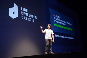 LINE DEVELOPER DAY 2016の様子