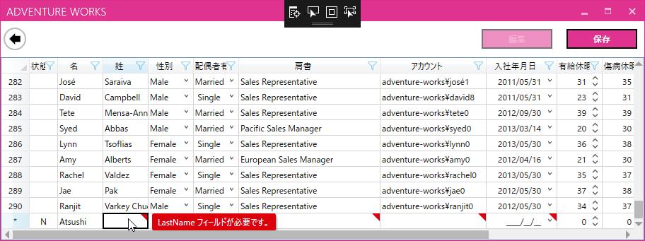https://codezine.jp/static/images/article/10761/10761_012.png