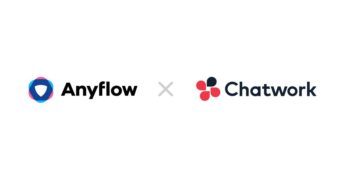 SaaS型iPaaS「Anyflow」とクラウド型ビジネスチャットツール「Chatwork」がAPI連携、報連相が容易に