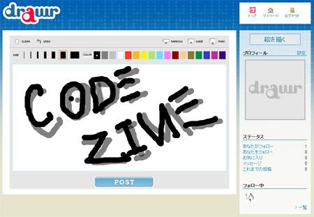 pixivのクルークが新サービス「d...