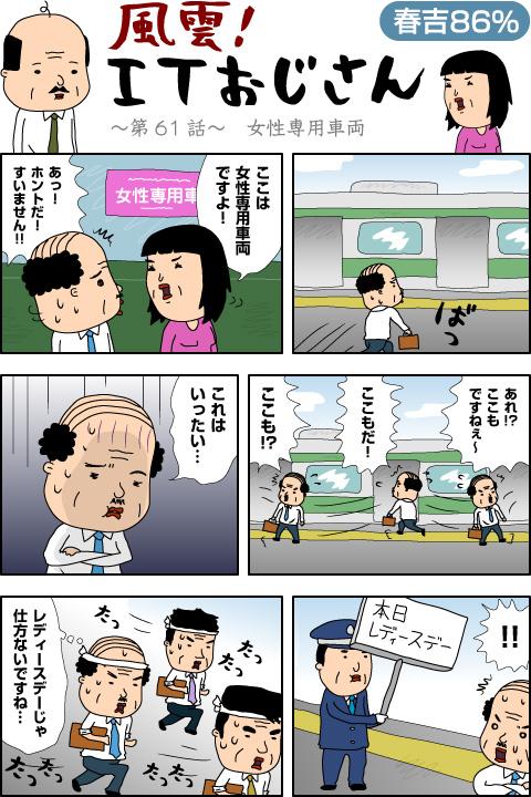 【国際】沖縄の人々は「先住民族」民意尊重を、国連人種差別撤廃委が日本に勧告★2YouTube動画>5本 ->画像>27枚