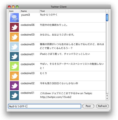 http://codezine.jp/static/images/article/4976/01.png